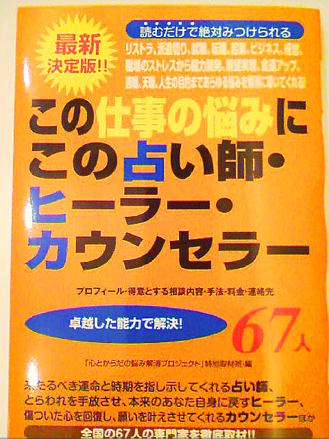 2009121218491012162.jpg